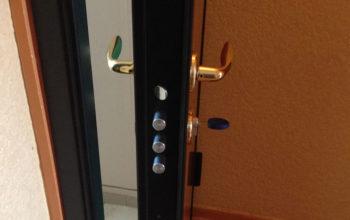 Porte d'entrée sécurisée